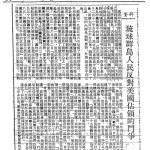 中国人民日報によると沖縄の人の75%は中国系らしいんですが、ニーハオ