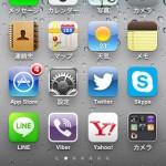 So-net モバイル3GにLTE登場でちょっと盛り上がってのちドスン