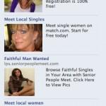 Facebookが出会い系広告で埋まる日がついに来た・・・