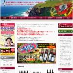 【意味不明】崖の上から佐野さんは飛び降りずに済むか!! 本日のブログは酒飲みの方限定で!!
