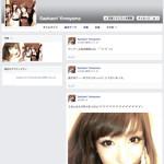 Facebook偽アカウントにみんなで100倍返しキャンペーン