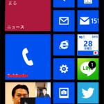 Windows Phone8が優れてる理由。それはソーシャル対応なのだ