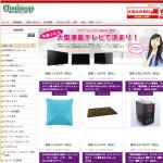 【緊急】検索で出てくる中国人詐欺家電ショップを見分ける5つの方法