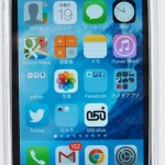 いまさらiPhone4なんだけど、なにこれ凄い!!!