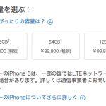 iWatchならぬApple Watchの18金ムクモデル?! 金ムクのアップル製品なんていらん!!