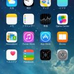 速報!!SIMフリーの iPhone6 PlusにSBのiPhone5のSIM刺して普通に動くことが確認される