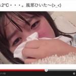 Facebook日本がいまさらTVでCM流す意味は何か