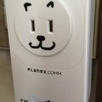 Planexの忠継大王+AirMac Expressで風呂でも快適ネットサーフになった