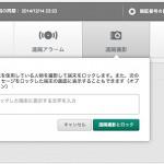 【PR】世界シェア第3位のセキュリティソフト、カスペルスキーマルチプラットホームを試した