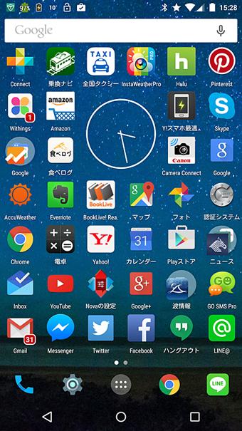 Screenshot_2015-02-20-15-28-34