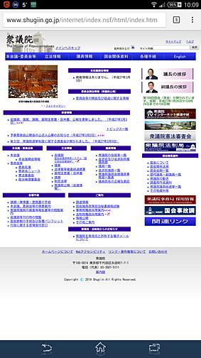 Screenshot_2015-03-03-10-09-26