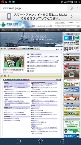 Screenshot_2015-03-03-10-19-36
