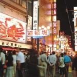 過去3年の大阪市役所の逮捕者総数57名!!!大阪市民以外は大阪市をどう見ているか