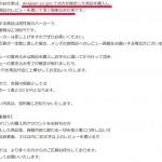 日本でも、クラウドワークスとステマレビューで小銭稼いでる個人相手にAmazonが訴訟?