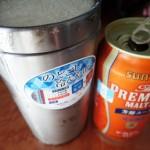 キンキンに冷えたビールのためにこんなの買いました