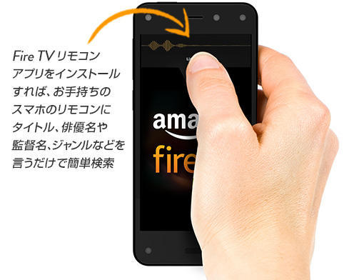 feature-voicesearch._V292774482_