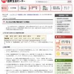 オーストラリアの「酒パンチ法」に学ぶ、日本の高齢者詐欺の撲滅方法