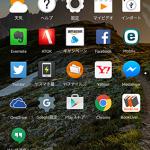 【10分でできる】4980円のAmazon Fire タブレットにGoogle Playをインストール