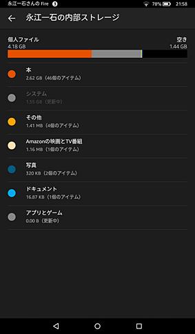 Screenshot_2016-06-05-21-58-28
