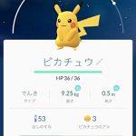 【ちょっと追記】ポケモンGOは日本を救う。www