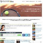 日本の国際競争力がなぜ低下したかにハッとした、テニスコーチ.jpのエントリー