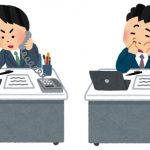 日本人の労働生産性を上げるには、新卒の時から鍛えないと無理らしい(実際に残業0にした実例付)