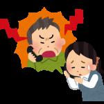 森友事件のおかげで、日本中の議員という議員はめっちゃ忙しくなるという予言