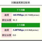 やっぱ高いものはいい・・のか? AirMac Time Capsule 2TBでMac+iOSライフが超快適になった。