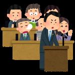 熊本市議会赤ちゃん連れ議員に対する処分に、都市圏の反感を買うと苦しくなることが分からないオッサン議員団を見た