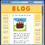 【初心者向け】本当にブログを書くのならなんのシステムを選択するかのアドバイス