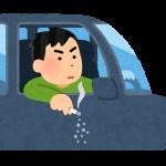 スマホ運転を重罪にするの賛成だが、運転中の喫煙も同時に重罪にすべき!!!