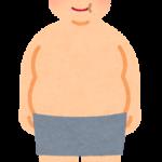 高知の男はちょっとは運動して痩せろと言っとく