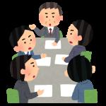 なんで日本企業がダメになったのか、プレジデントで三菱自動車CEOのインタビューを読んで明確になった