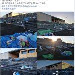 どうして海外のサッカーの試合では日本サポーターがゴミ拾いをするのに国内の花火ではこうなるのか。