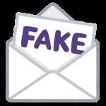 お前のアカウントを乗っ取ったから金(またはビットコイン)払えのスパムメールの対応につきまして