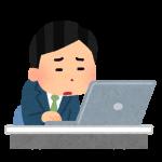 永江式社畜論 「少ないお金をもらうためだけ」の仕事が面白いわけがない