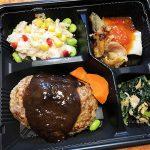 ご飯作るのめんどい人のためのオススメ筋肉食はニチレイのPowerDeli(パワーデリ)