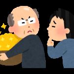 ハンコ業界の利権のためにデジタル化を拒む日本の印章制度・文化を守る議員連盟の議員って誰よ