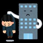 日本の厳しい解雇規制を緩和したら給料は上がる? の課題と提案