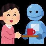 高齢者は自動運転だとか日本の未来はAIとロボットだとか、みんな訳も分からずよくいうよね〜