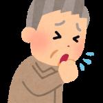 この際、新型コロナは「としより風邪」に改名しました。