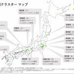 永江式 非常事態宣言の具体的出口戦術プランを上奏してみました