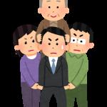 東京都のコロナで亡くなった人全体の平均年齢79.3歳 = 寿命そのもの