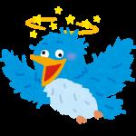 わたしはなぜ、Twitterのクソリプに丁寧に対応するのか