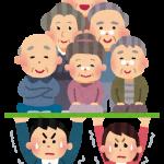 ドコモの新料金「月20GB/2980円「ahamo(アハモ)」を高齢者切り捨てとdisるメディア