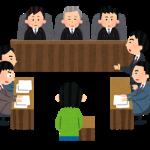 2年間裁判で争ってきたnetgeek裁判。ついに8/24(火)東京地裁712法廷に代表の大内氏が出てくる